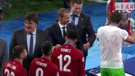 捧杯时刻!激动不已!利物浦是冠军!队长亨德森搞怪式举起大耳朵杯傲视欧陆