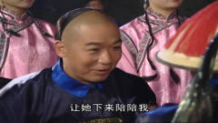纪晓岚阻止美女唱戏,让美女下台来陪他,没想