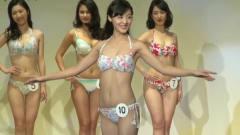 日本选美大赛,难得一见的日本美女,火辣的身