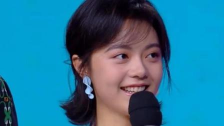 赵今麦综艺首秀现身《快本》,和郭俊辰甜蜜互