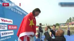 中国选手首夺世锦赛公开水域游泳金牌 天天体育