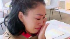 张伦硕钟丽缇大打出手,喊话节目组停止录像,