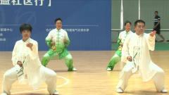 2019年全国百城千村健身气功交流展示暨全国健身