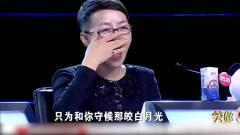 笑傲江湖4:呆萌主妇上台表演,搞笑模仿选秀节