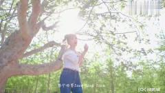 美女小姐姐性感甜蜜翻唱《love love love》
