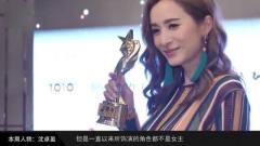昔日TVB最美女配,被相爱10年富商抛弃,如今35岁