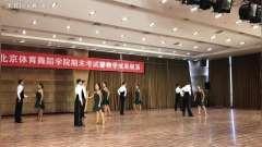 北京体育舞蹈学校