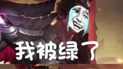 王者荣耀搞笑视频超级兵秒变宫本 王者荣耀吕布