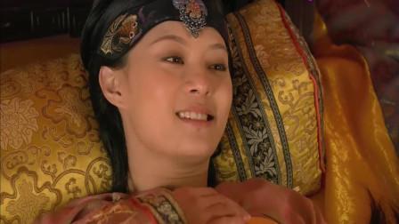 甄嬛传 甄嬛生了双生子 皇帝高兴把槿汐赐给苏培盛当媳妇了