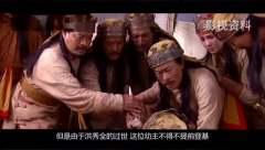 中国 历史上唯一被凌迟处死帝王,死时年仅16岁