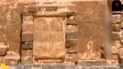 考古队挖掘一个月惊现大墓金刚墙,看到墓门全