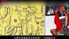 中国历史上的8个未解之谜,到了现在还没有一个