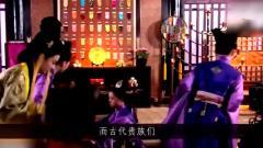 中国历史上的女太监,要接受比男太监更重的酷