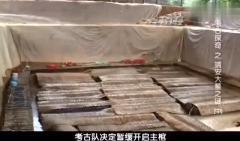 超级大墓牵动中国整个考古界,组建最大顶尖阵