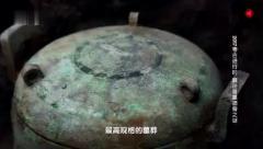 考古专家在战国古墓中发现怀孕女尸,死状奇特