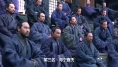 中国历史三大顶级豪门家族,各个名人辈出,知道