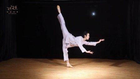 【逍遥舞境】民族舞《芳华·沂蒙颂》熟悉而动人