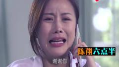 陈翔六点半:两个女神车下大比拼,朱小明吓得