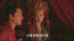 《知否》:赵丽颖和冯绍峰甜蜜又搞笑,这段看