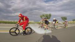 自行车后座加一个灭火器,就能大大提高车速?