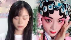 陈翔六点半:神奇的变脸,现代小美女一秒变身