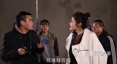 陈翔六点半:女老大觉得被侮辱,直接枪毙所有