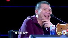 笑傲江湖4:社会观察员来了!现场搞笑揭露生活