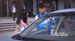 陈翔六点半:美女花天价坐出租,却是父子俩的