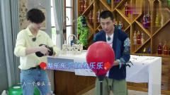 Hi室友:陈立农和王彦霖对战,农农一个侧踢道具