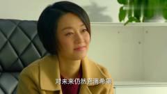 中国式关系:这么离奇的缘分,这么冒险的关系