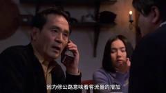 韩国黑色喜剧电影:旅馆有人自杀,为了生意老