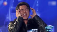 """歌手选秀现场的""""四大妖孽""""!一开口搞笑了,"""