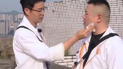 极限挑战:王迅岳云鹏上演无间道,天台对峙太