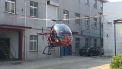 常州牛人花15年造出直升机,最大航程600公里,售