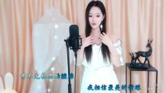 YY美女主播小斯思翻唱 最美的情缘 魏新雨
