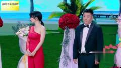 宋晓峰、柳岩同台太搞笑了,爆笑全场!