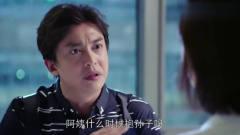 外科风云:陈绍聪神助攻!说话搞笑到了极点!
