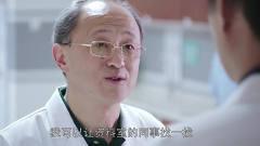 外科风云:陈绍聪首次认真!一反搞笑常态!真