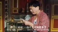 陈百祥太搞笑了, 救人差点成了杀人