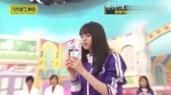 """日本节目让女艺人喝""""带电""""的水,被电的花枝"""