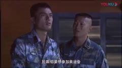 火蓝刀锋:蒋小鱼是来搞笑的吗?站起来痛骂一