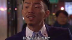 爆笑港片:太好笑了,张继聪看到邓佩仪,吃醋