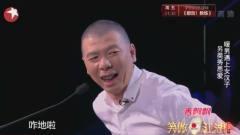 东北夫妻搞笑表演!冯小刚直接给过!宋丹丹: