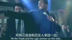 龙叔给黑人兄弟做翻译,错的一塌糊涂,还如此
