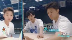 刘也三人角色扮演,这拍照效果简直了,太搞笑