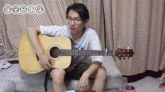 星空音乐:小周老师用一首《平凡之路》来示范