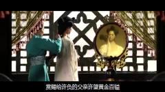 中国历史上第一位女相士,做出了三大预言全部