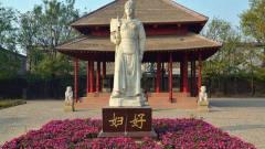 中国第一女将军,墓中发现一陪葬品,考古队看