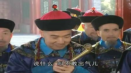 皇上委任纪晓岚当左都御史 这个官是不是相当于现在的检察院纪检委