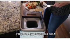 牛人发明吃垃圾的桶,吞下是垃圾吐出来却是宝